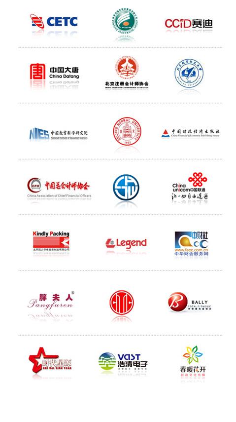客户logos